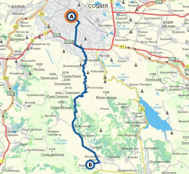 Cari Mali Grad I Samokov Hris Travel